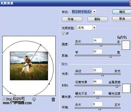 photoshop合成手拿玫瑰美女图片处理教程