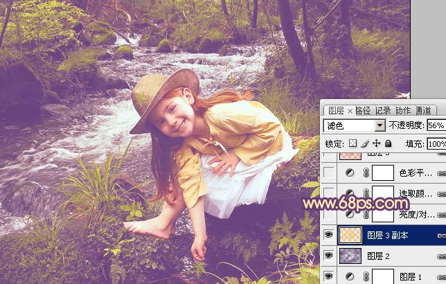 Photoshop调出柔美青紫色渐变色彩的外景图片