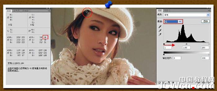 Photoshop取样器美白修复处理偏色美女照片