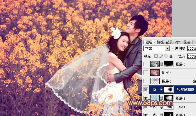 Photoshop调成紫橙色油菜花背景的婚纱照片