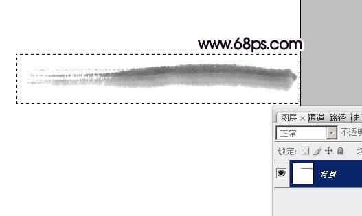 Photoshop制作中国风创意的秋字效果图
