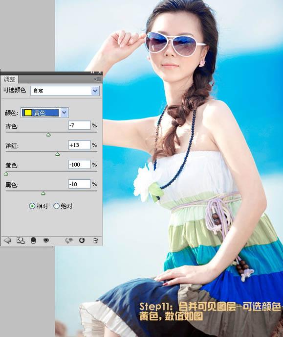 Photoshop给偏暗写真图片提亮和肤色美白处理