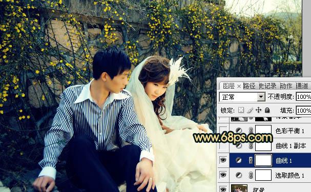 Photoshop制作淡雅青黄阳光婚纱照片调色方法