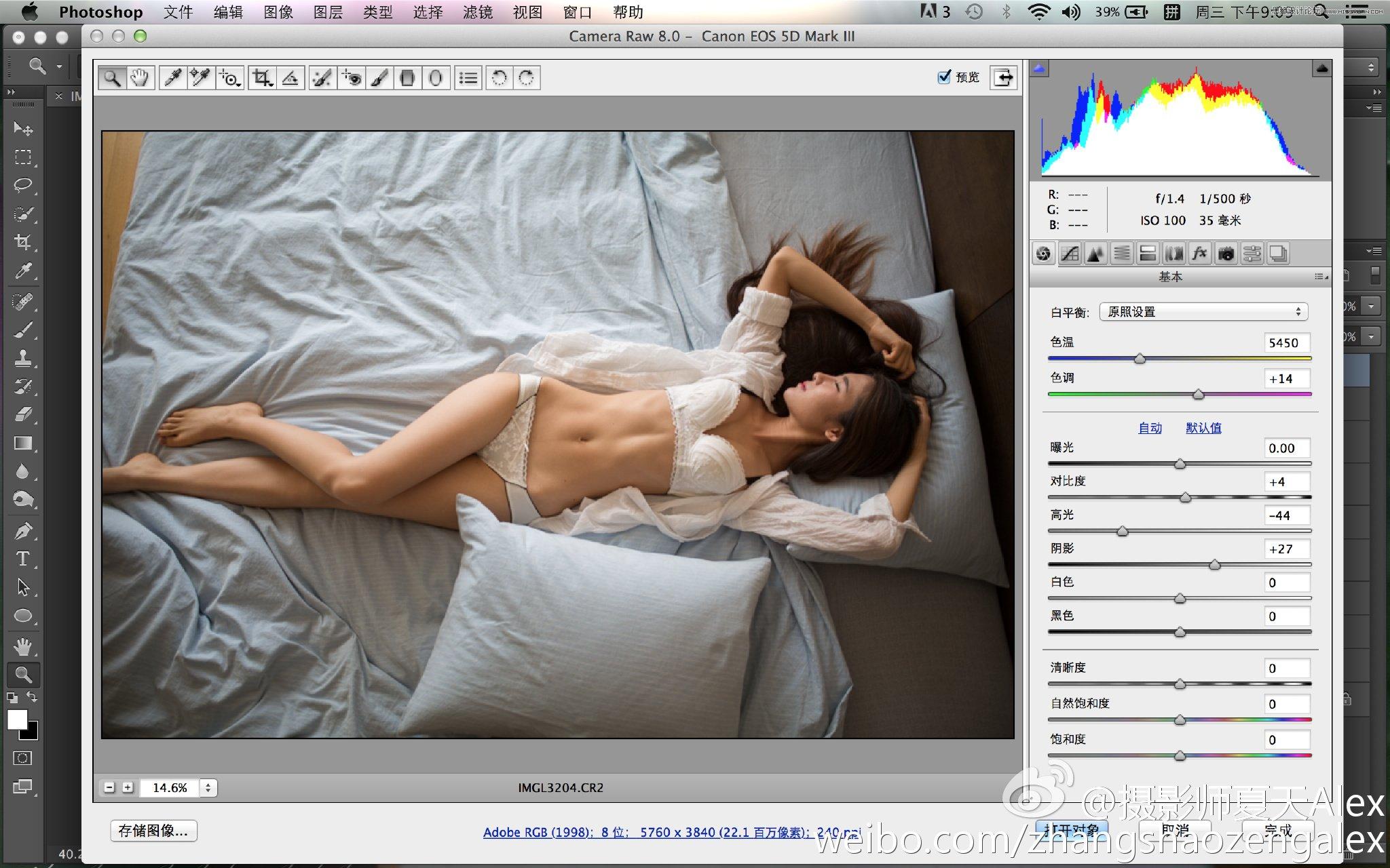 Photoshop调出电影胶片效果的室内人像照片