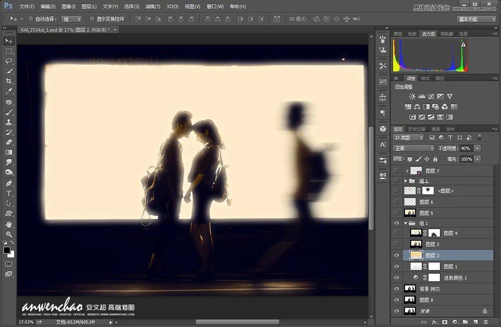 Photoshop调出唯美艺术效果的夜景情侣照片
