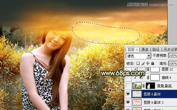 Photoshop调出唯美黄昏景色效果的外景人像