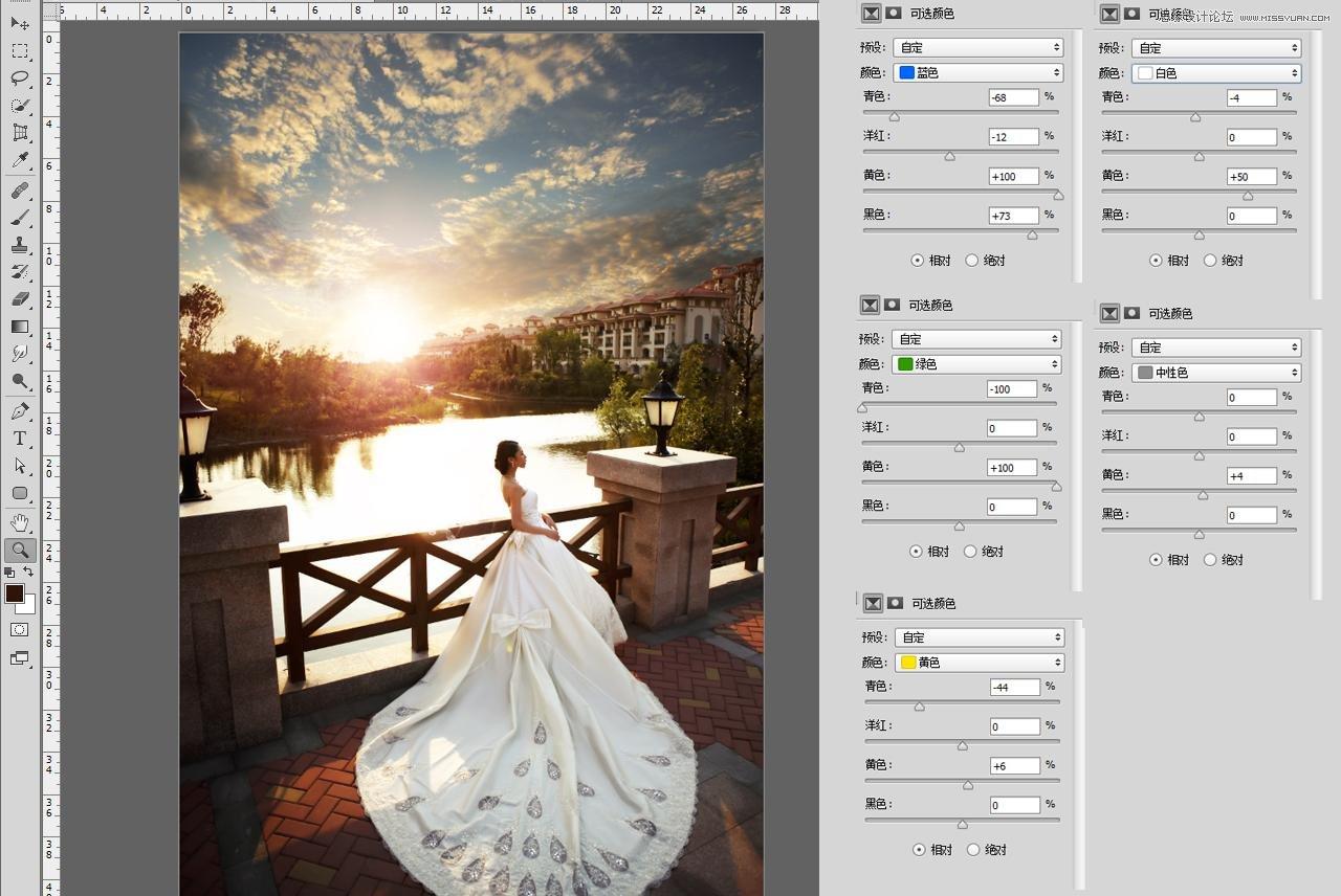 PS调色调出唯美的夕阳景色的外景婚纱照片