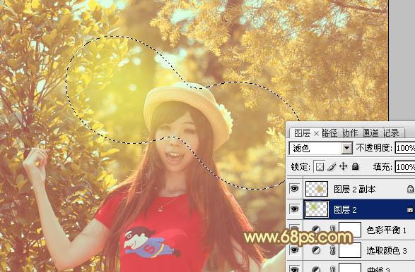 用Photoshop制作金黄色夏天阳光女孩图片处理