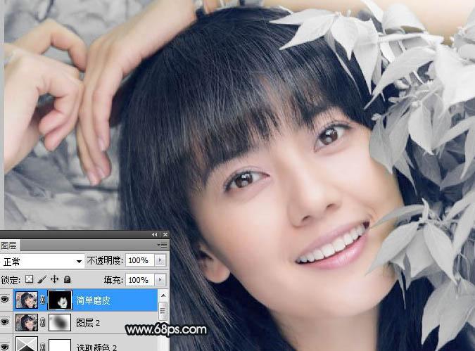 Photoshop调出甜美中性色效果的女孩头像照片