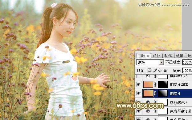 Photoshop调出秋季淡黄色调的花园女孩