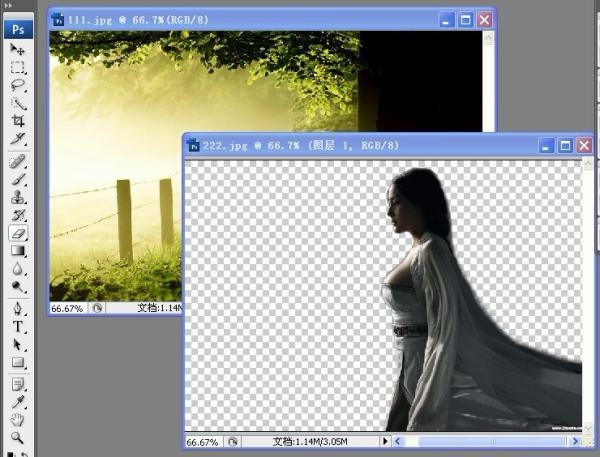 Photoshop通道抠图根据图片场景抠出美女图片