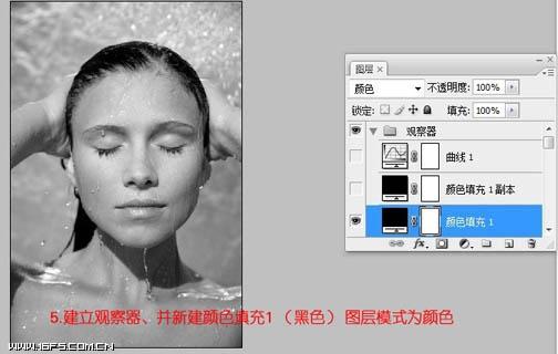 Photoshop完美修复偏灰多斑的女性头像照片
