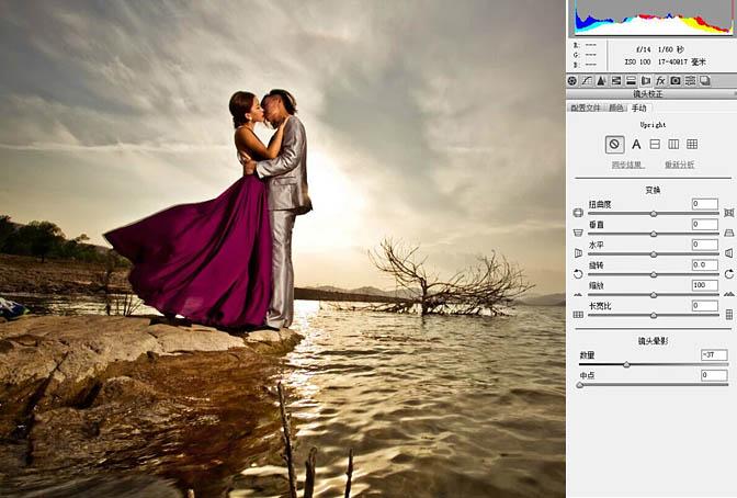 Photoshop调出华丽大气的金色湖景婚纱照片