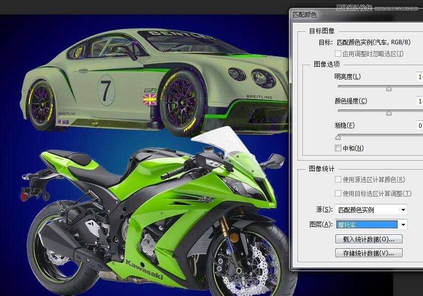 详细解析Photoshop匹配颜色工具的原理教程