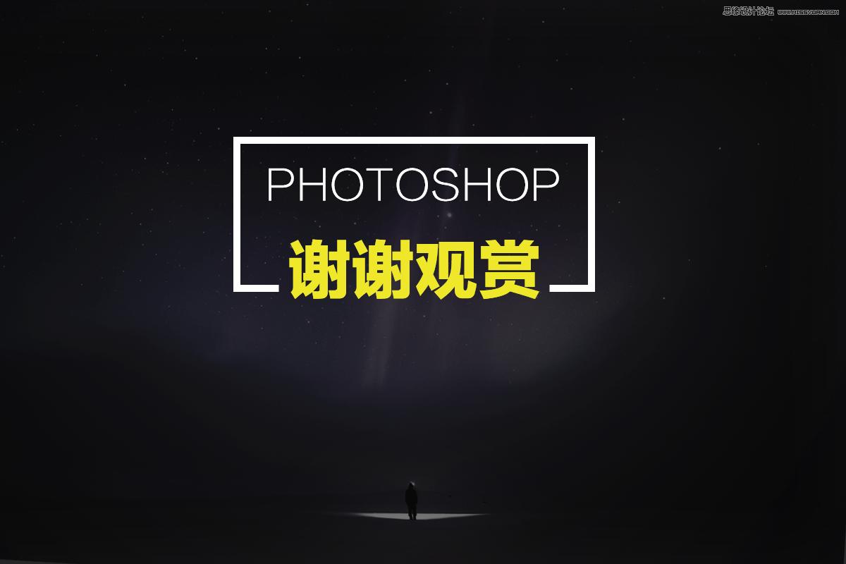 详细解析Photoshop使用技巧的冷知识分享