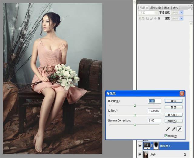 Photoshop给室内人物写真照片美白修复处理