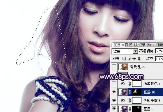 Photoshop调出紫色质感皮肤色彩的时尚头像