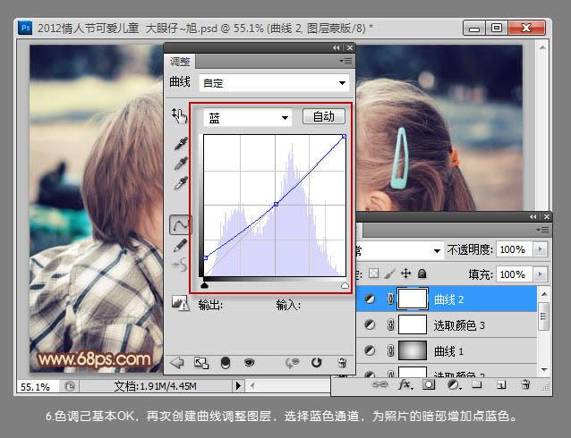 Photoshop调出粉蓝色可爱儿童照片处理教程