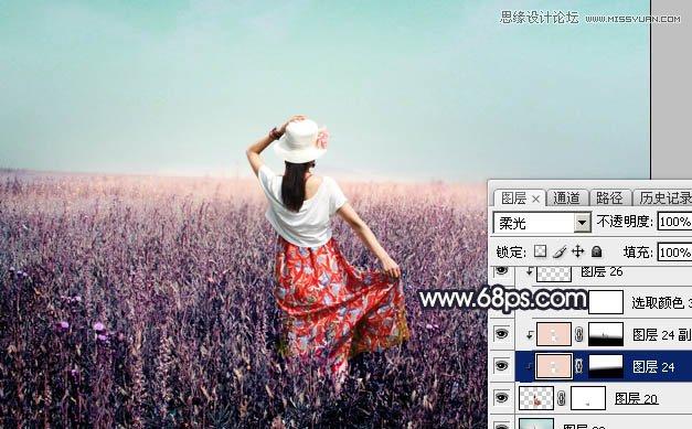 Photoshop调出唯美逆光效果的外景人像教程