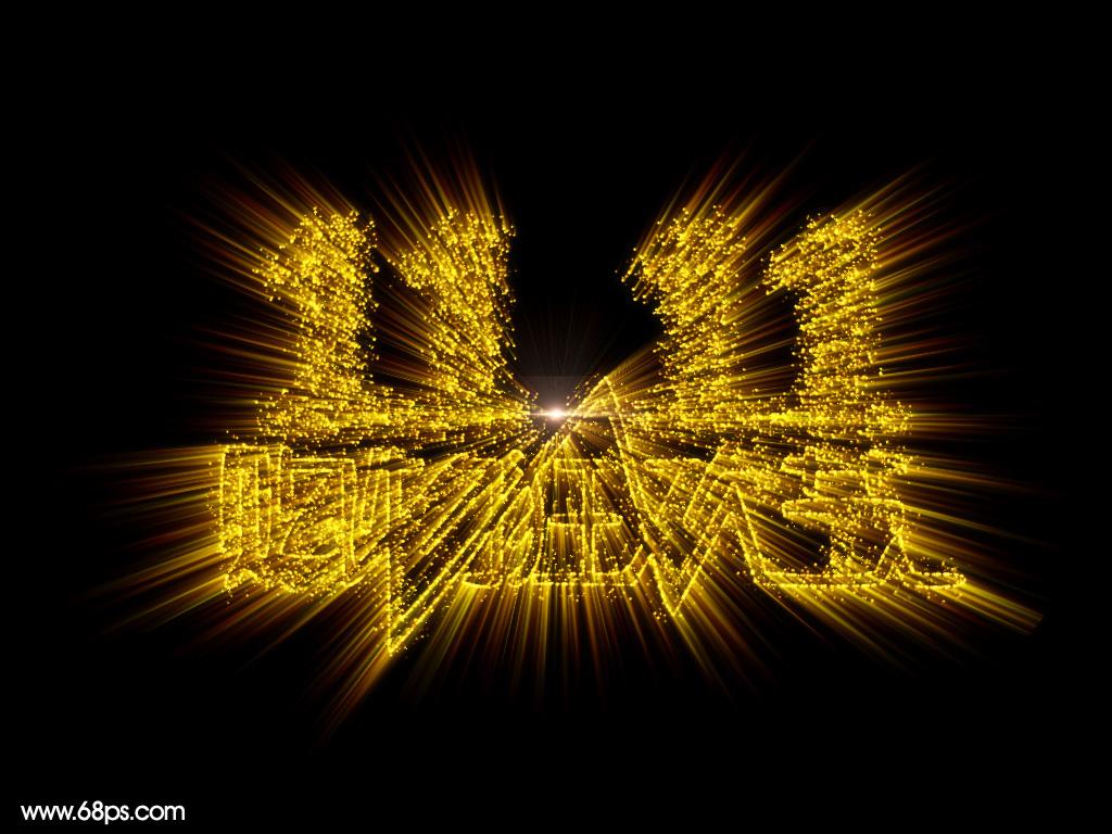Photoshop制作双11购物狂欢节放射艺术字