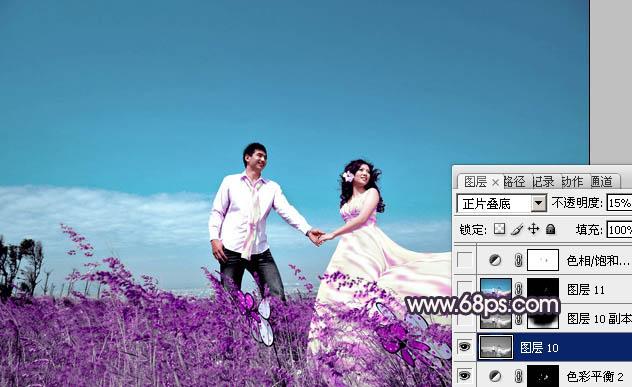 Photoshop紫色草地的外景婚纱照片调色教程