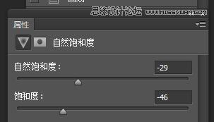 Photoshop调出外景照片清新淡雅日系效果
