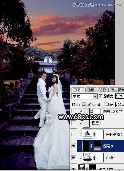 Photoshop给外景婚纱照片添加唯美的夕阳美景