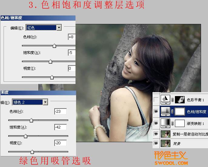 Photoshop打造古典褐色树林美女照片调色处理