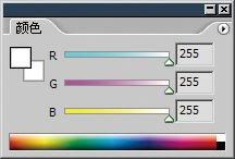 Photoshop基础教程之RGB颜色模式介绍