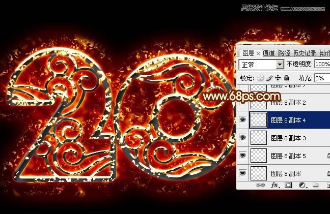 Photoshop使用图层样式制作2016火焰字