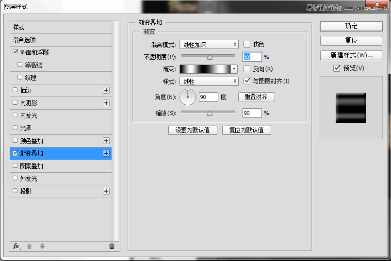 Photoshop制作金属质感的纹理艺术字教程