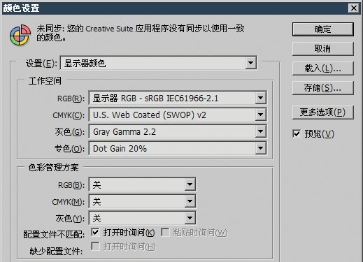 photoshop<a href=http://www.06ps.com/photoshop/tiaose/ target=_blank class=infotextkey>调色</a>教程