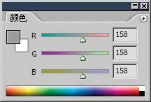 Photoshop基础教程-理解灰度色彩模式