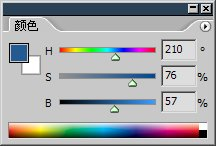 Photoshop入门教程教程-HSB色彩模式介绍