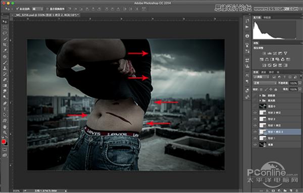 使用Photoshop给人像添加腹肌效果教程