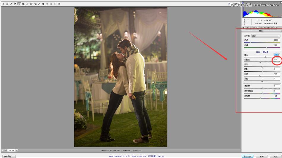 Photoshop调色调出韩式淡雅风效果的外景情侣片