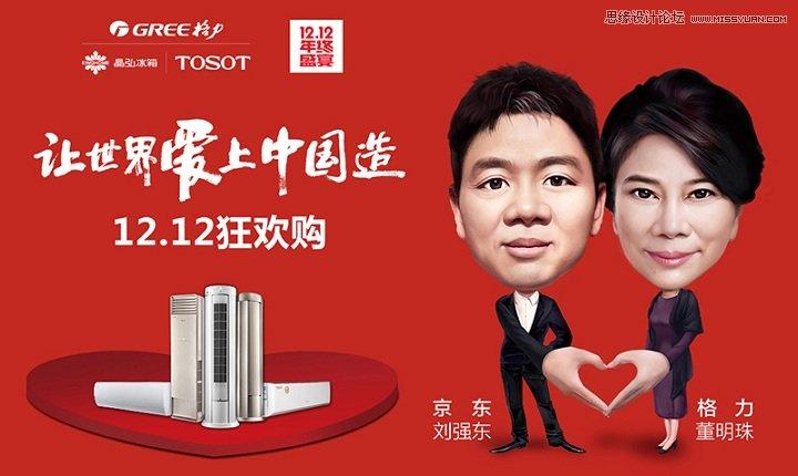 Photoshop快速的绘制中国风毛笔字教程
