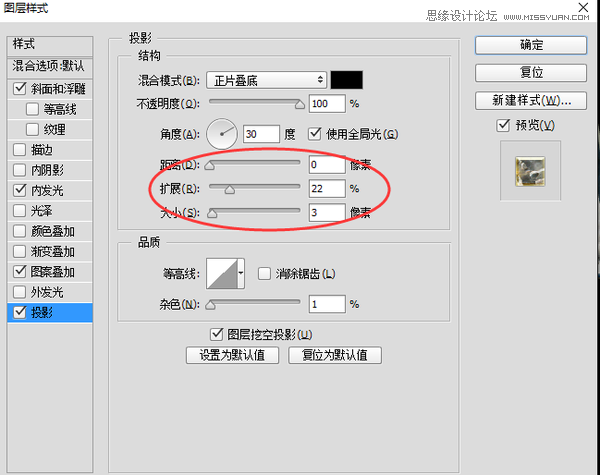 Photoshop制作超酷的石刻立体字特效教程
