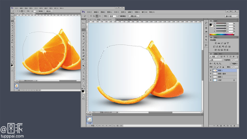 Photoshop合成创意的橙子皮裹着浴缸效果