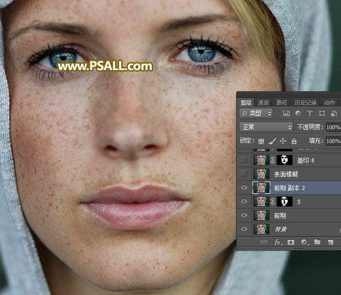 Photoshop给满脸雀斑的美女人像后期磨皮教程