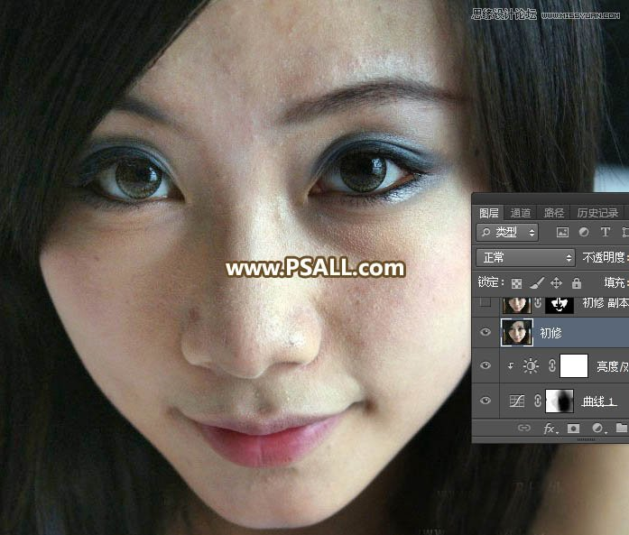 Photoshop保留质感给人物肖像后期磨皮处理教程