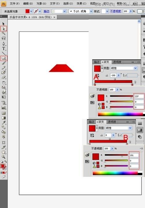 Illustrator制作绚丽的折纸艺术字教程