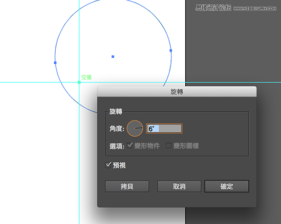 Illustrator制作漂亮的圆形螺旋花纹教程