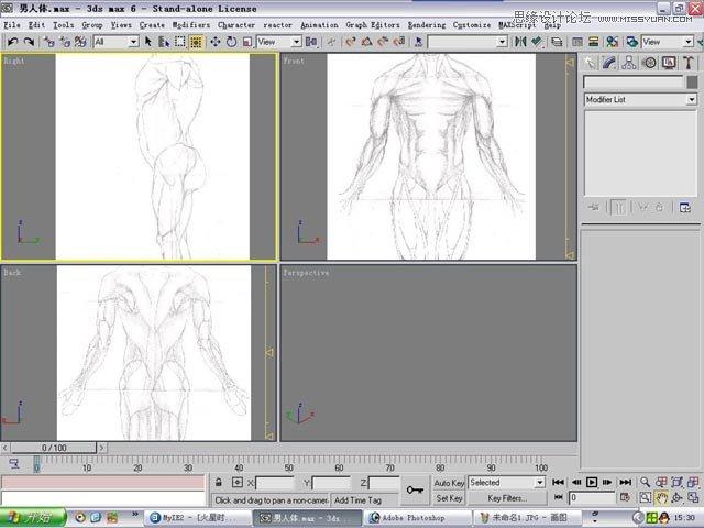 3ds max解析人体建模实例教程
