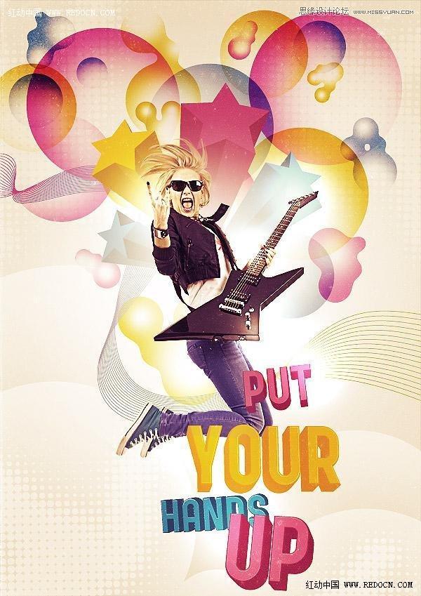 Illustrator设计时尚创意的音乐海报