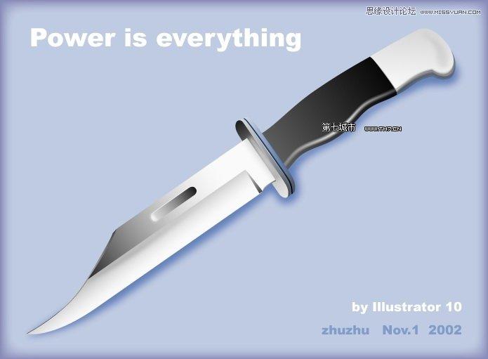 Illustrator绘制逼真质感的匕首教程
