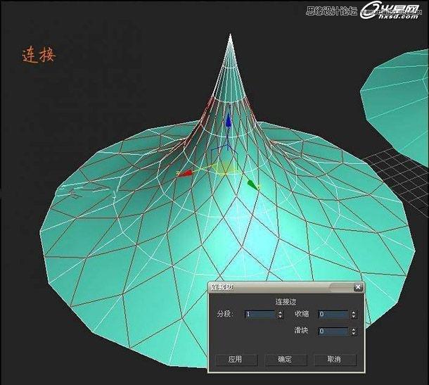 3ds Max教你如何制作圆锥形状的尖塔