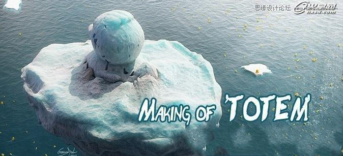 3ds Max绘制大海上的三维图腾教程