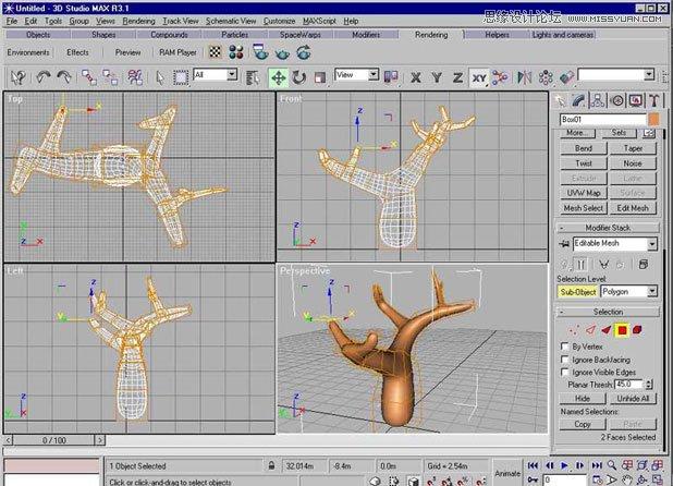 3ds Max制作绿色逼真的树木教程