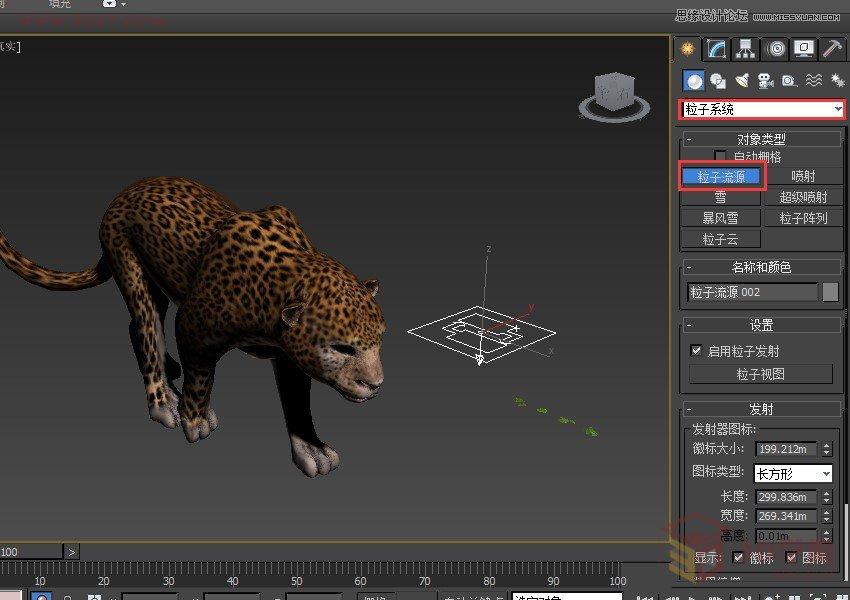 3ds MAX巧用粒子流制作创意草雕动物